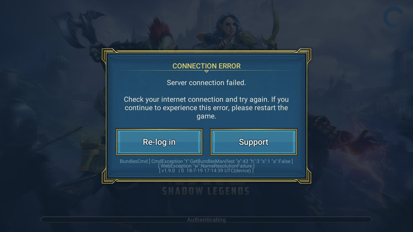 Cannot connect to game
